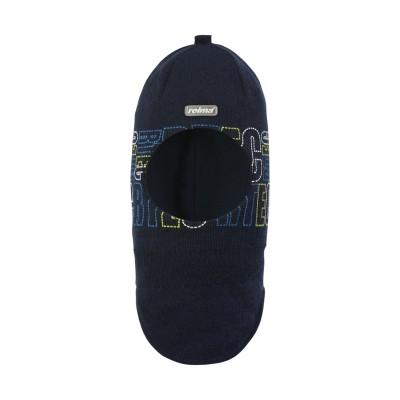 Шлем Reima для мальчиков зимняя kuulo 528140-677