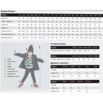 О размерах Reima (Рейма): куртки, комбинезоны, таблицы в помощь